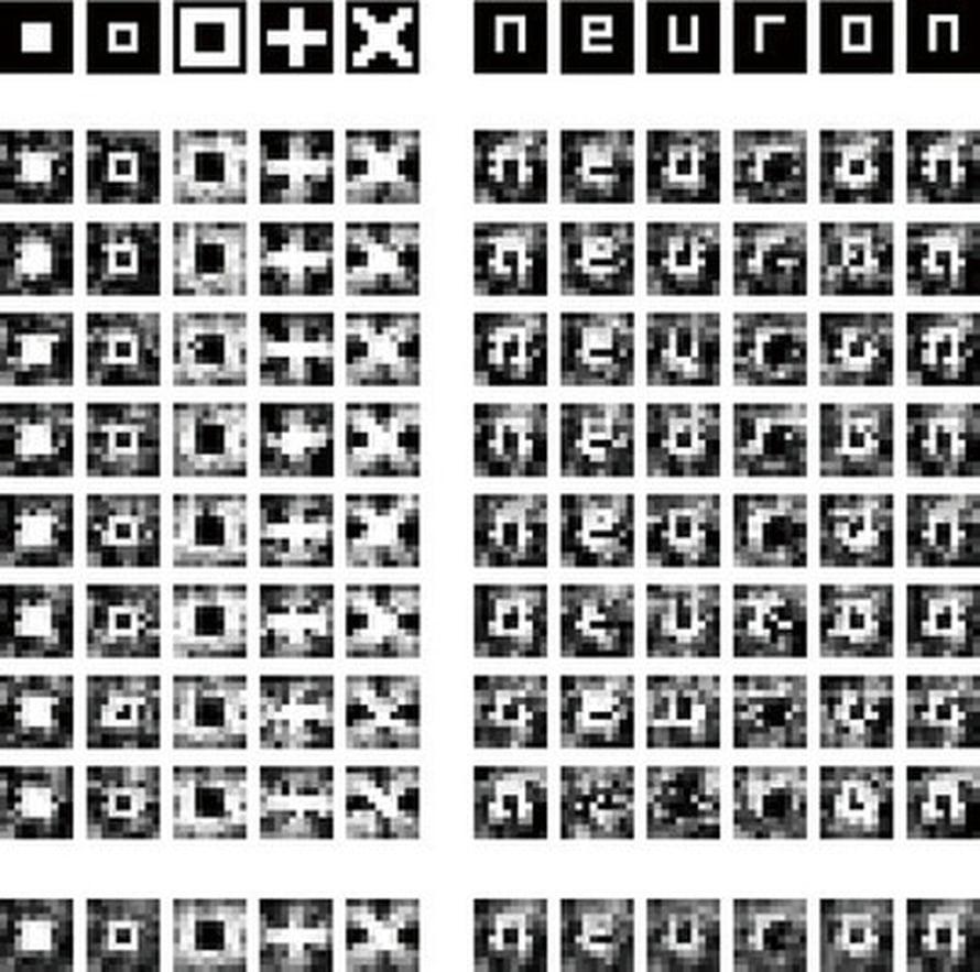 """Koehenkilöiden näkemät kuviot toistuivat jo näin selkeästi. Kuva: <span class=""""photographer"""">ATR Computational Neuroscience Laboratories</span>"""