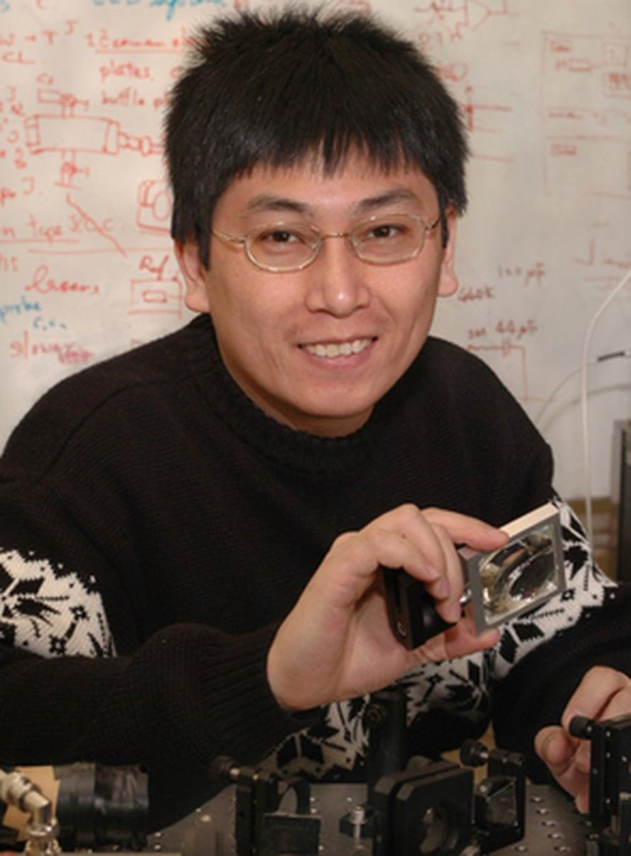 """Cheng Chin Kuva: <span class=""""photographer"""">University of Chicago</span>"""